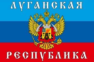 ЛНР попросит Газпром о прямых поставках газа в регион