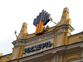 Роснефть объявляет тендер на поставку стел и указателей движения на 59 млн руб. 23 января 2014 г