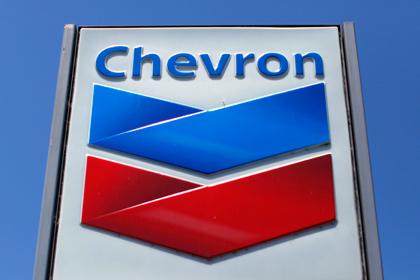 Ивано-Франковская область подставила Правительство Украины. Chevron получил отказ по добыче сланцевого газа