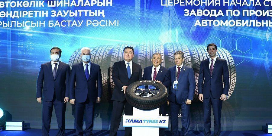 Татнефть приступила к строительству завода по производству автомобильных шин в Казахстане