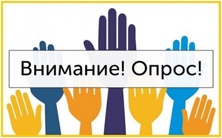 Компания GEA приглашает принять участие в опросе Удовлетворенность сайтом geaenergy.ru