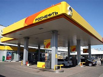 Rosneft says wants to supply gas to China