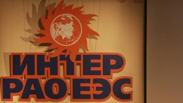 Акции Интер РАО включены в высший уровень списка ценных бумаг Московской биржи