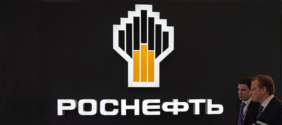 Скромно. Роснефть за неделю в рамках обратного выкупа приобрела 160 тыс. ценных бумаг
