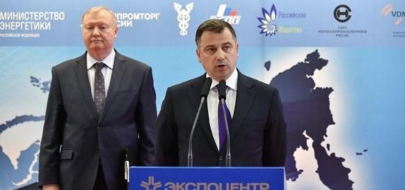 К. Молодцов принял участие в церемонии открытия 18-й международной выставки Нефтегаз-2018