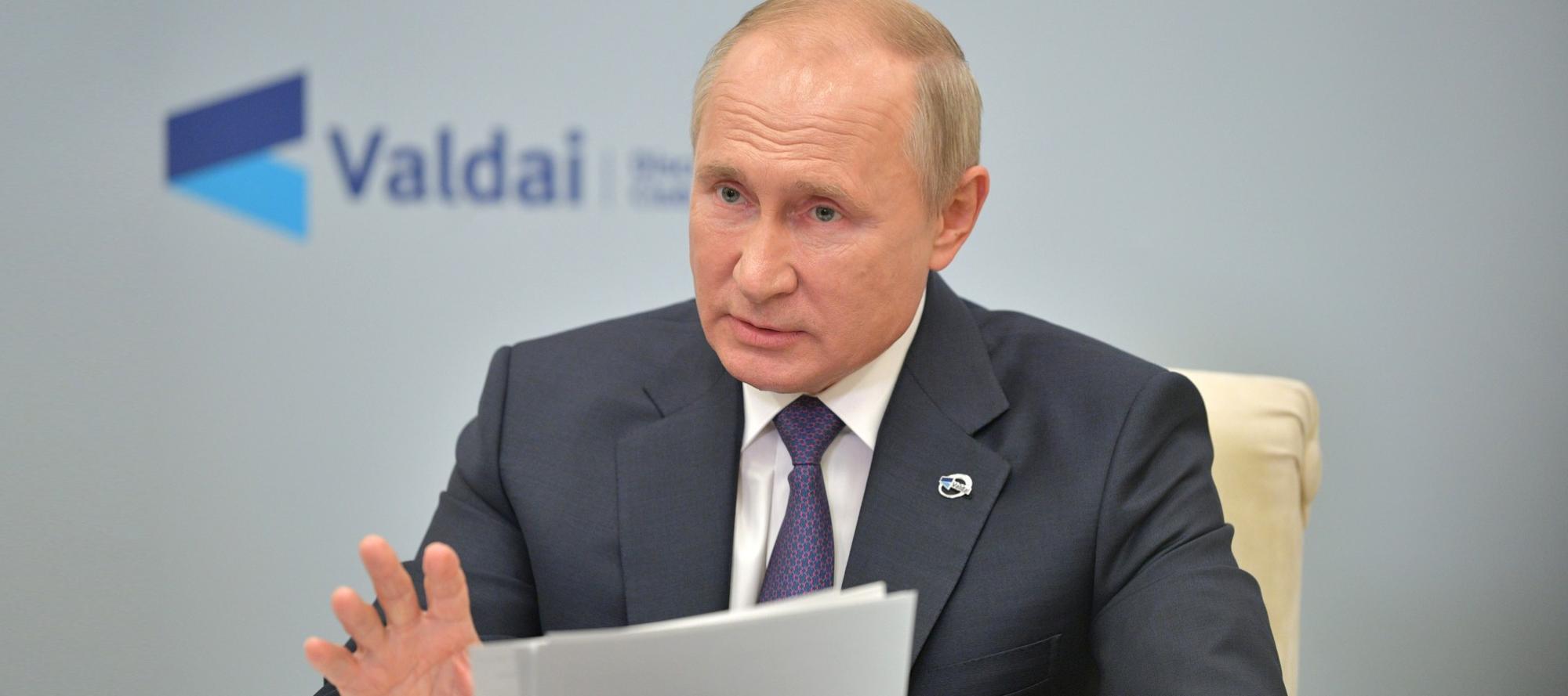 Сильное государство как ответ на глобальные вызовы. В. Путин выступил на заседании дискуссионного клуба Валдай