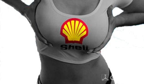 Shell pioneers foam fracturing for gas in Egypt