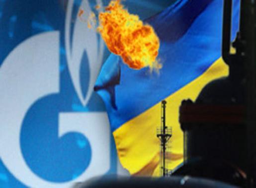 За снижение импорта газа из России Украина поплатится штрафом