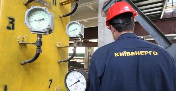 Украина на 95% готова к отопительному сезону. Но не по запасам газа в ПХГ