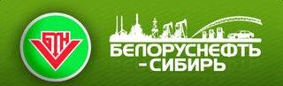 Белоруснефть получила фонтанный приток нефти на скважине месторождения Осеннее на Ямале