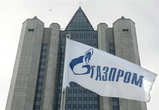 Gazprom and LUKOIL sign Agreement on Gas Supply