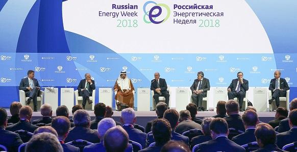 Итоги Международного форума «Российская энергетическая неделя – 2018»