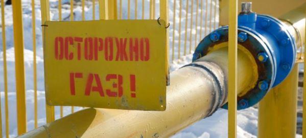 Мособлгаз вновь перевыполнил план. В 2016 г в Московской области газифицировано 80 населенных пунктов