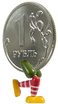 Рублю прописали слабительное. Эксперты спорят, нужно ли девальвировать российскую валюту