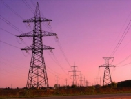 Energy Firms Ink First Capacity Supply Deals