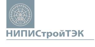 НИПИСтройТЭК обеспечил топографическими планами два важнейших инфраструктурных проекта в республике Тыва