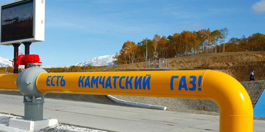 Все-таки НОВАТЭК. Проблему дефицита газа в Камчатском крае намерены решить до конца 2023 г.