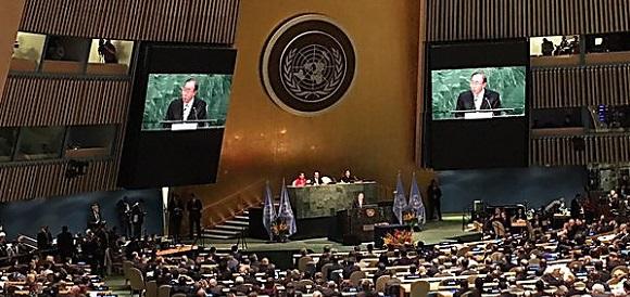 Парижское соглашение по борьбе с глобальным изменением климата подписали 175 стран
