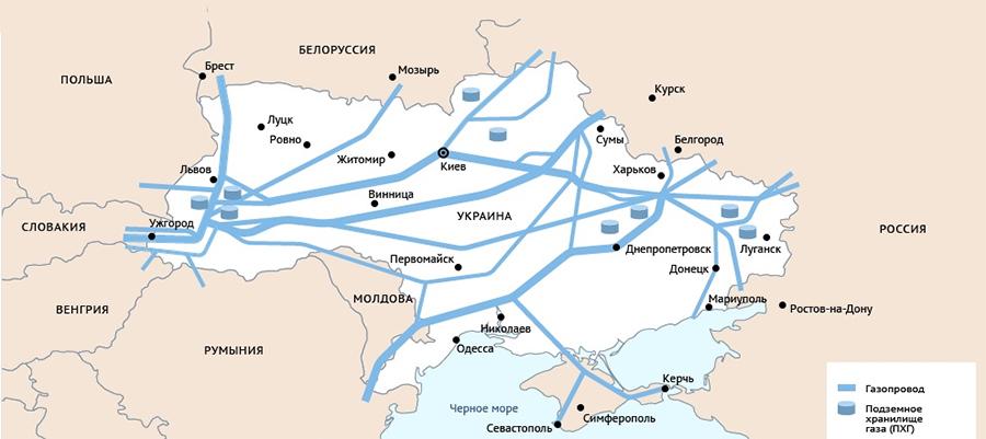 Украина начала отбор газа из подземных хранилищ