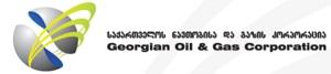 Компания Мани победила в тендере на покупку газа с Крцаниской скважины 39