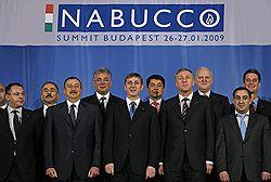 """""""Южный поток"""" - политический конкурент Nabucco,  - Йошка Фишер"""