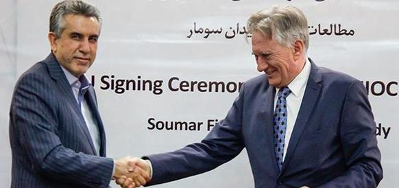 PGNiG возвращается в Иран. Компания полгода будет изучать нефтяное месторождение Сумар на западе страны