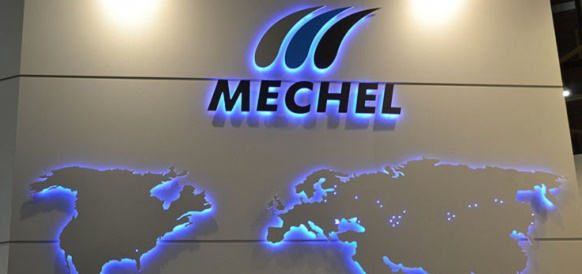 Mechel to supply China's Baosteel Resources with nearly 1 mln tonnes of coking coal
