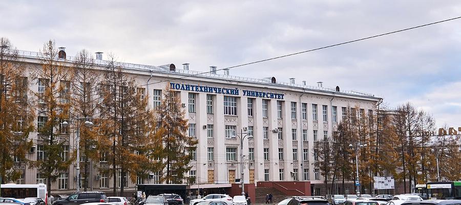 Студенты Пермского Политеха моделируют нефтегазовые процессы в скважинах «цифровых месторождений»