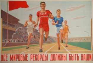 Летний рекорд Газпрома. Суточный