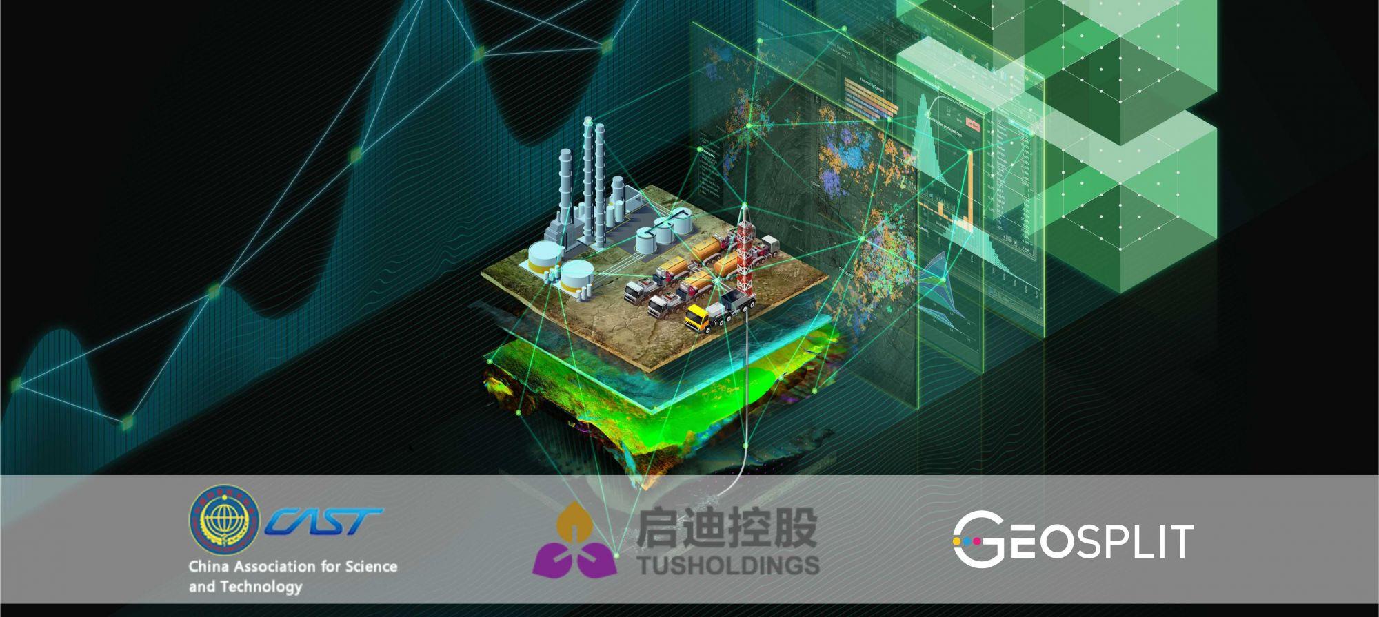 Российский нефтегазовый стартап ГеоСплит  представляет цифровые технологии в Китае