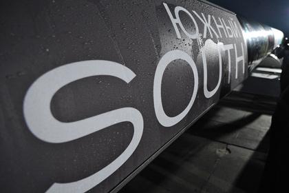 Стоимость газопровода Южный поток выросла на 7,5 млрд евро. Ну и что