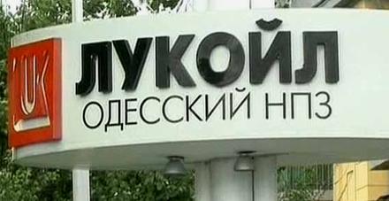 В Одесский порт доставлена вторая партия сырья для НПЗ