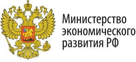 А. Ведев. Минэкономразвития РФ снизило прогноз цены на нефть в 2015 г лишь до 80 долл США
