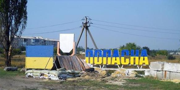 Энергоснабжение большей части Луганской народной республики восстановлено собственными силами