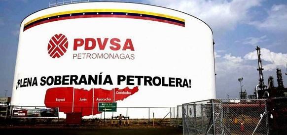 США предупредили иностранные компании о санкциях за любые нефтяные сделки с Венесуэлой