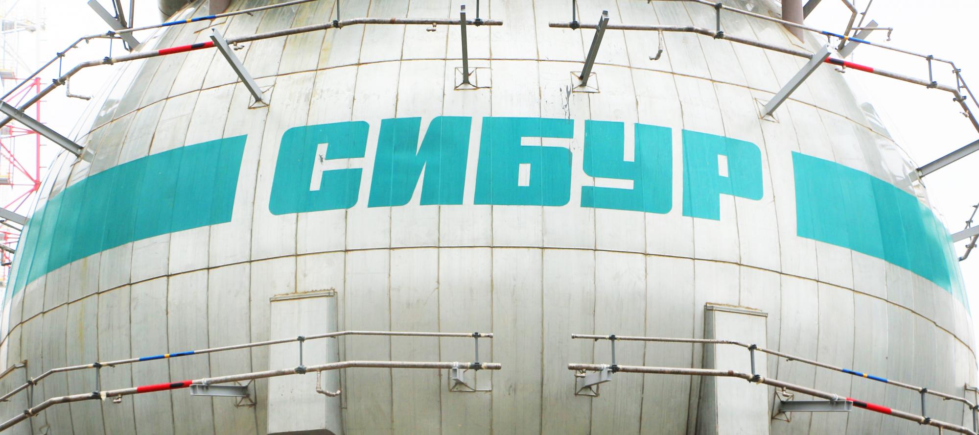 СИБУР в 1-м квартале 2021 г. получил 42,8 млрд руб. чистой прибыли по МСФО против убытка годом ранее