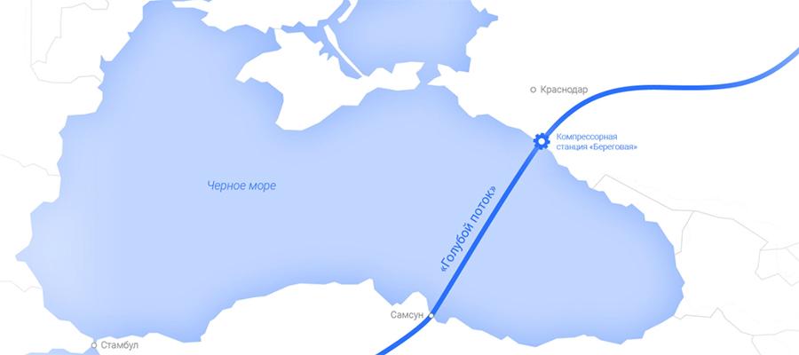 Газпром проведет плановый ремонт газопровода Голубой поток
