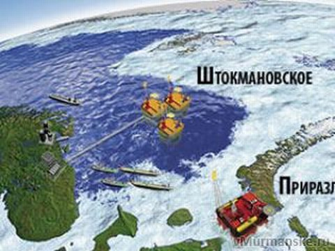 Shtokman Gas Field Decision 3 Years Away
