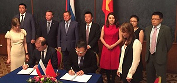 Rosatom and the Russia-China Regional Development Fund signed the MoU