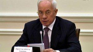 Госбюджет Украины на 2014 г зарегистрировали с дыркой в почти 55 млрд гривен