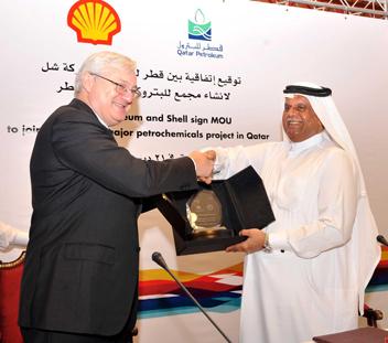 Qatar Petroleum and Shell not to pursue Al Karaana petrochemicals project