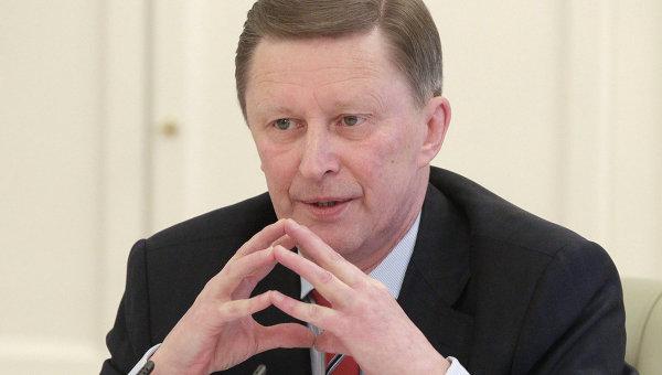 C.Иванов надеется, что суд разберется с делом Башнефти и Е.Евтушенкова без ущерба деятельности АФК Система