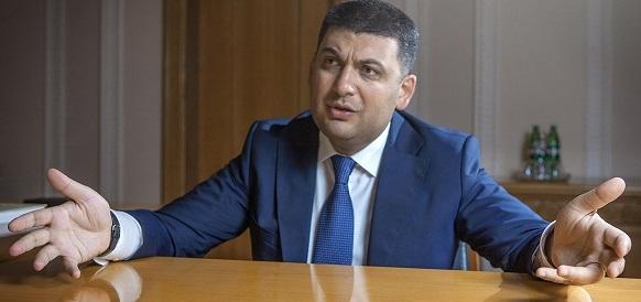 В. Гройсман признал, что перед Украиной остро стоит вопрос о повышении цены на газ