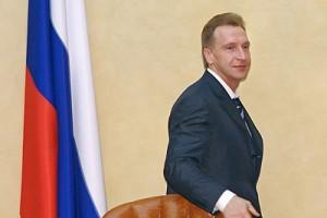 Приватизация в России будет расширенной