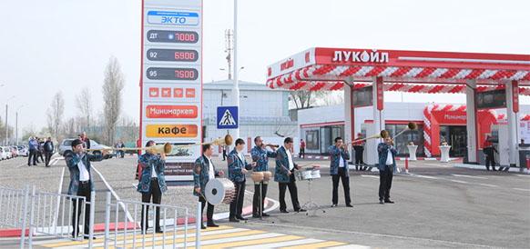 С большим отставанием и высокими ценами. ЛУКОЙЛ открыл 1-ю АЗС в Узбекистане Голосовать!
