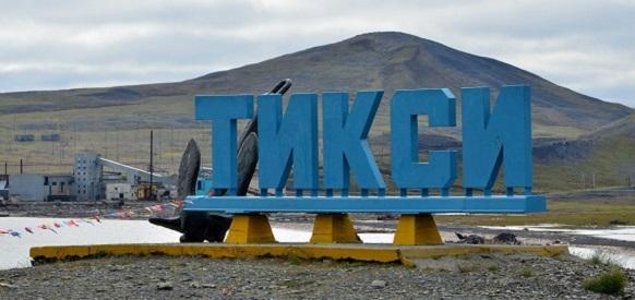 Ветроэнергетические установки для арктического п Тикси прибыли в г Владивосток