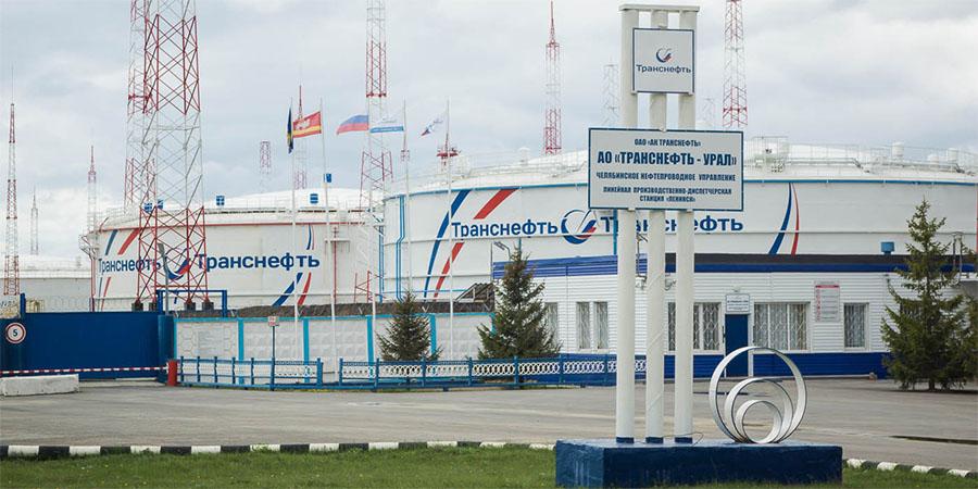 Транснефть – Урал провела плановые работы на 3-х магистральных нефтепродуктопроводах