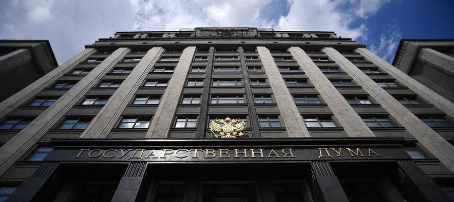 В Госдуме выступили против компенсаций нефтяным компаниям