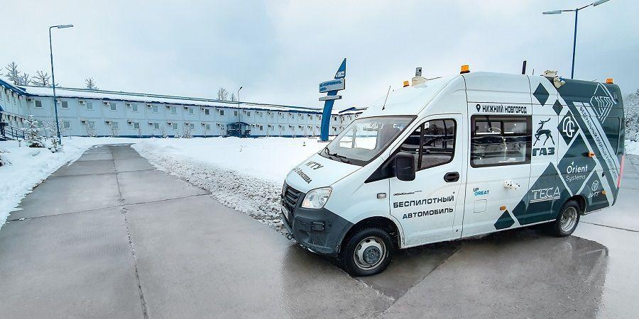 Газпром нефть и правительство ХМАО договорились о совместном развитии беспилотного транспорта в регионе