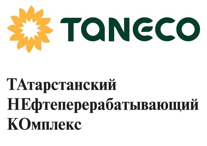 JSC TANECO's Board of Directors Meeting